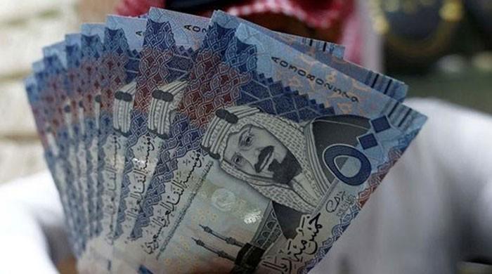 Saudi Riyal to PKR exchange rates in Pakistan on October 21, 2019