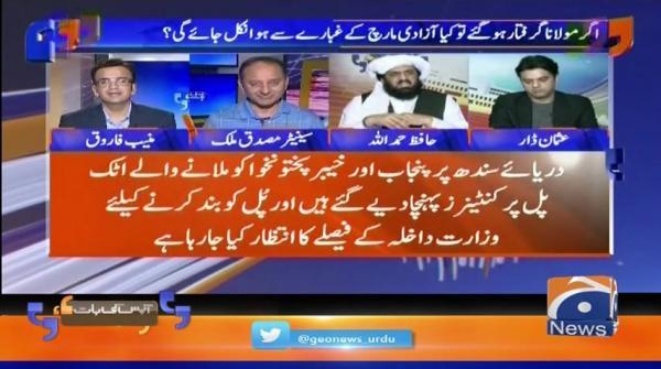 Aapas Ki Baat | Muneeb Farooq | 21st October 2019