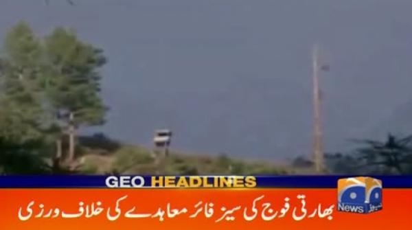 Geo Headlines 12 AM | 21st October 2019