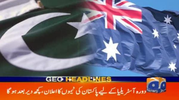Geo Headlines 02 PM | 21st October 2019