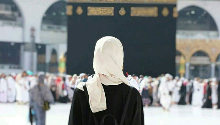 Image result for Women may be allowed to perform Hajj without male guardian