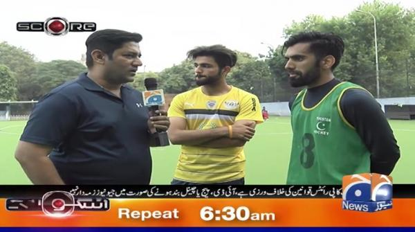 Score | Yahya Hussaini |  Pakistan Hockey | 22nd October 2019