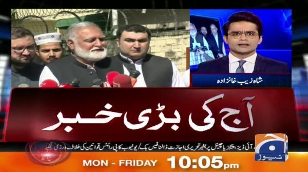 Aaj Shahzeb Khanzada Kay Sath | 22nd October 2019