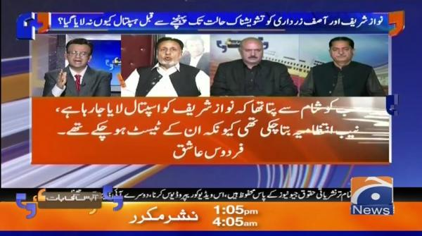 Aapas Ki Baat | Muneeb Farooq | 22th October 2019