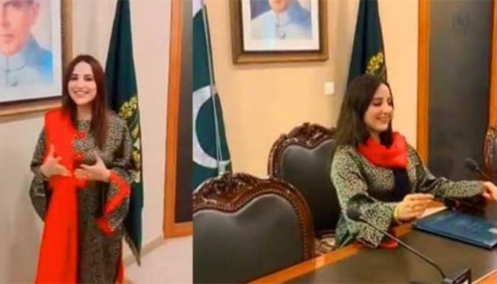 hareem shah with shah mahmood qureshi