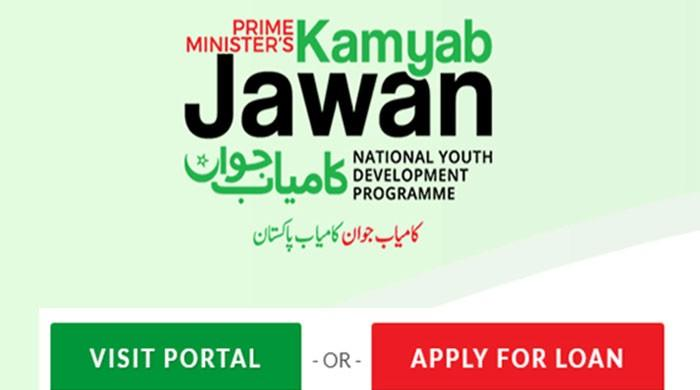 Kamyab Jawan Programme reserves 25 percent of loans for women