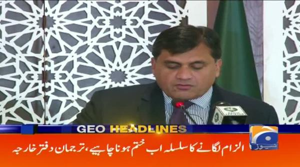 Geo Headlines 01 PM | 23rd October 2019