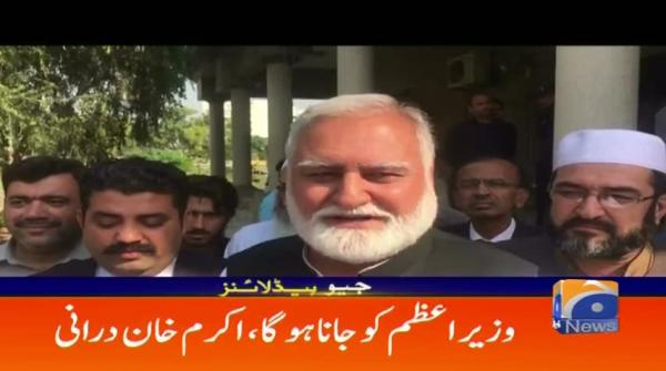 Geo Headlines 04 PM | 23rd October 2019