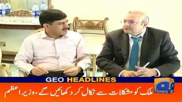 Geo Headlines 08 PM | 23rd October 2019