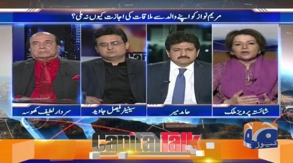 Capital Talk | Hamid Mir | 23rd October 2019