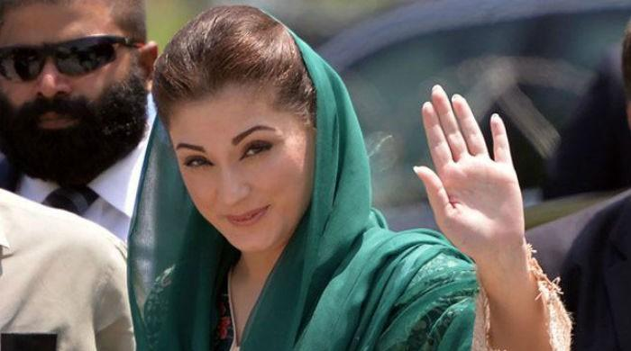 Maryam Nawaz also admitted at Services Hospital