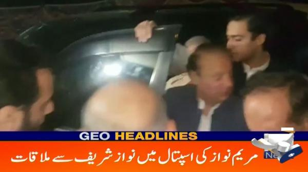 Geo Headlines 11 PM | 23rd October 2019