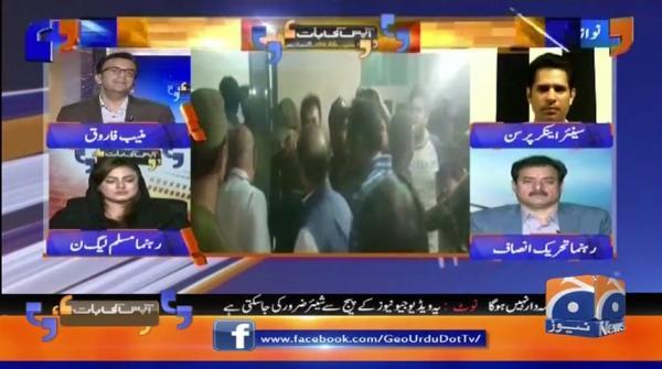 Aapas Ki Baat | Muneeb Farooq | 23rd October 2019
