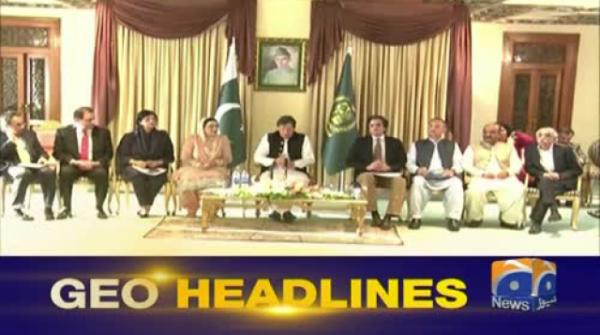 Geo Headlines 07 PM | 23rd October 2019