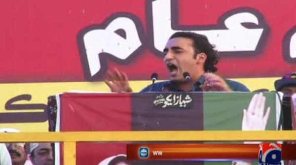 Will topple Imran Khan and his facilitators: Bilawal