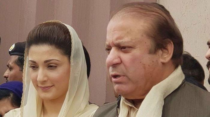 Maryam admitted to same hospital where father Nawaz is being treated