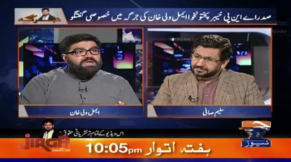 Jirga - 26th October 2019 | Part 03