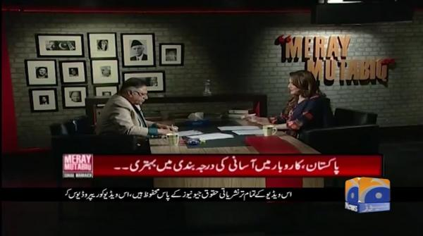 Meray Mutabiq | Hassan Nisar | 27th October 2019