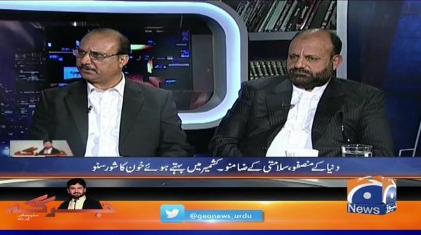Jirga | Syed Abdullah Gallani | 27th October 2019