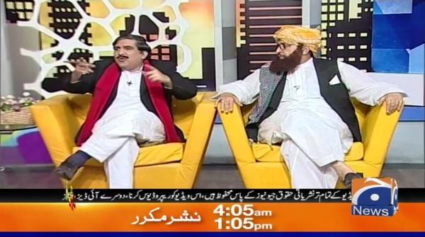 Khabarnaak | Ayesha Jahanzeb | 27th October 2019