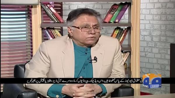 Meray Mutabiq - 27-October-2019 | Part 01