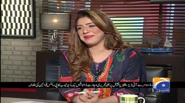 Meray Mutabiq - 27-October-2019 | Part 03