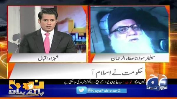 Naya Pakistan - 28-October-2019 | Part 01