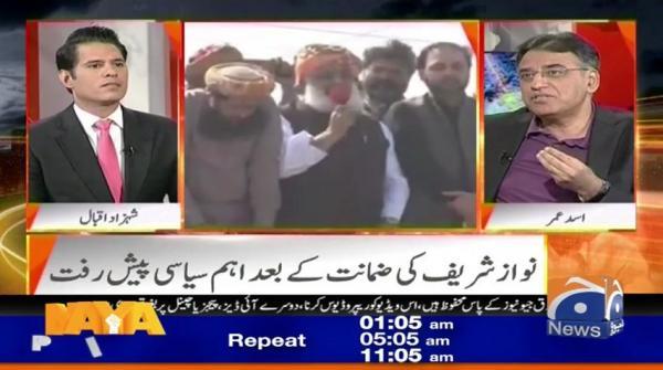 Naya Pakistan - 28-October-2019 | Part 02