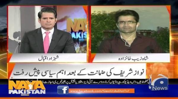 Naya Pakistan - 28-October-2019 | Part 03