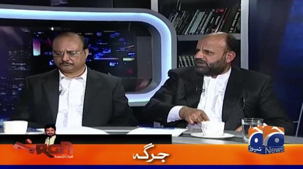 Jirga | Syed Abdullah Gallani | 27th October 2019 | Part 02