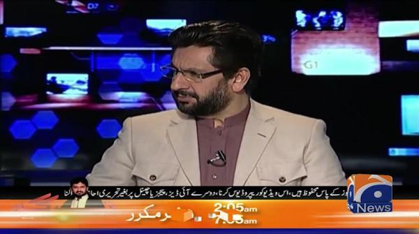 Jirga | Syed Abdullah Gallani | 27th October 2019 | Part 03