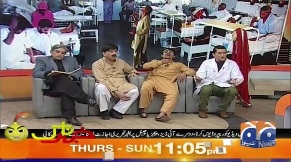 Khabarnaak | Ayesha Jahanzeb | 27th October 2019 | Part 01