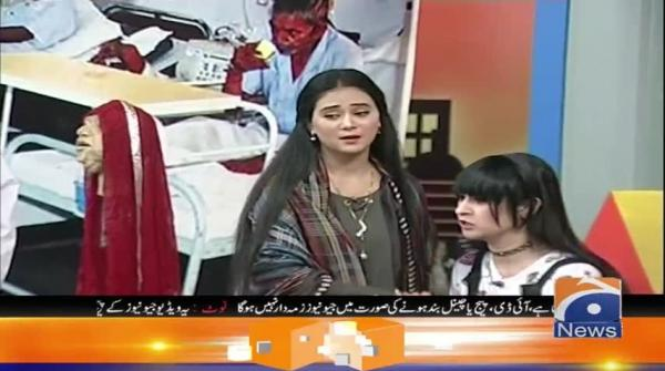 Khabarnaak | Ayesha Jahanzeb | 27th October 2019 | Part 02
