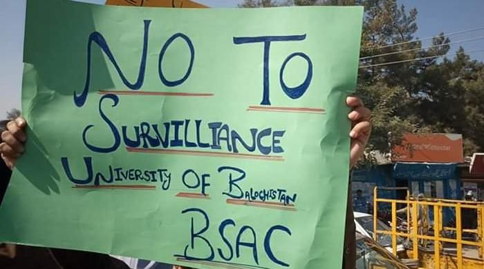 FIA submits sealed report on Balochistan university surveillance 'camera scandal' to BHC