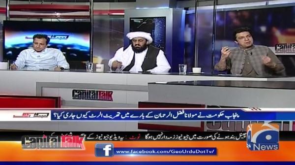 Capital Talk | Hamid Mir | 29th October 2019
