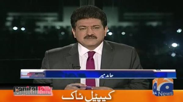 Capital Talk | 29th October 2019 | Part 01