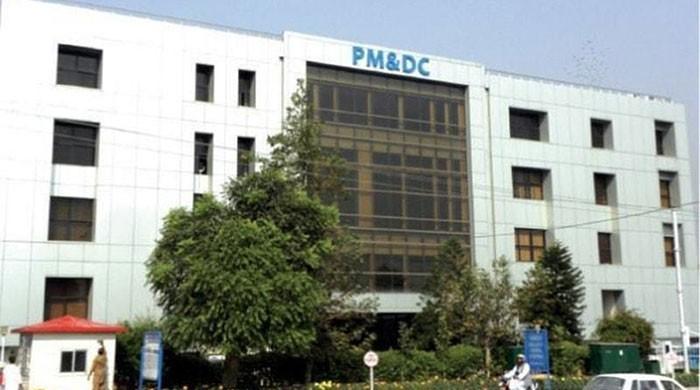 Examining the Pakistan Medical Commission Ordinance