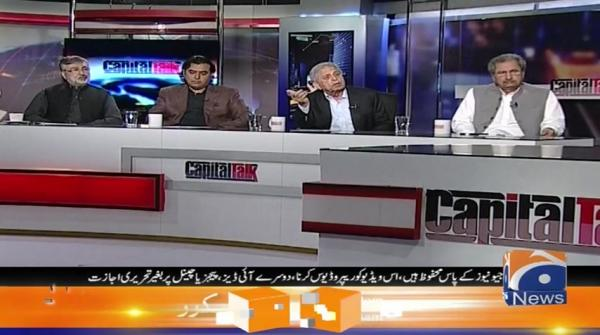 Capital Talk | Hamid Mir | 31st October 2019