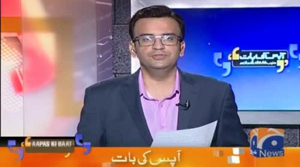 Aapas Ki Baat | Muneeb Farooq | 30th October 2019
