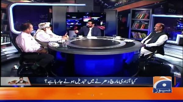 Jirga | Salem Safi | 2nd November 2019