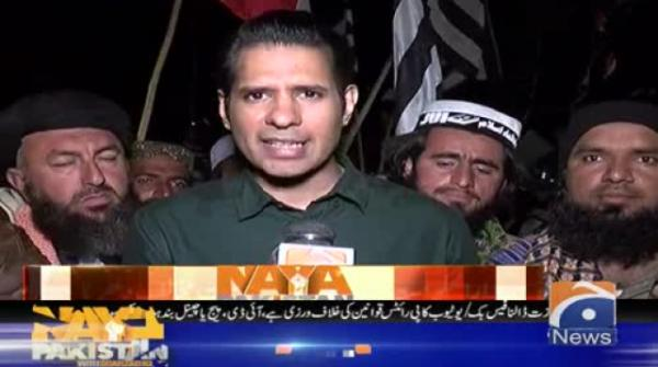 Naya Pakistan | Shahzad Iqbal | 1st November 2019 - PART 02