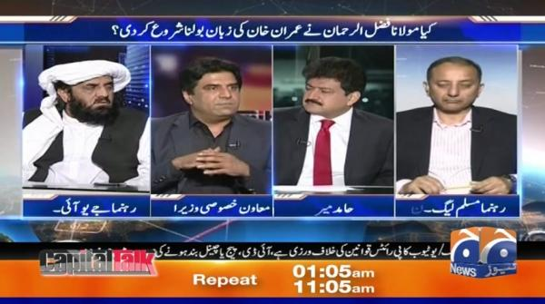 Capital Talk | Hamid Mir | 4th November 2019