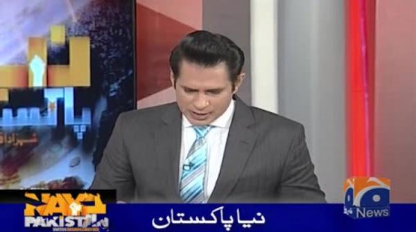 Naya Pakistan | Shahzad Iqbal | 3rd November 2019 | Part 02