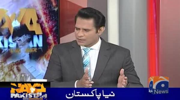 Naya Pakistan | Shahzad Iqbal | 3rd November 2019 | Part 04