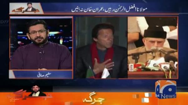 Jirga | Saleem Safi | 3rd November 2019 | Part 01