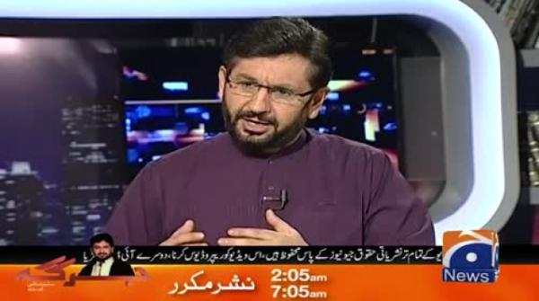Jirga | Saleem Safi | 3rd November 2019 | Part 03