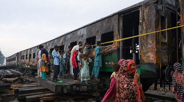 Tezgam fire incident: Six railway officers suspended