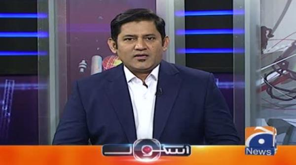 Score | Yahya Hussaini | 4th November 2019 | Part 02