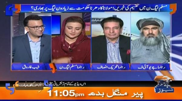 Aapas Ki Baat | Muneeb Farooq | 6th November 2019