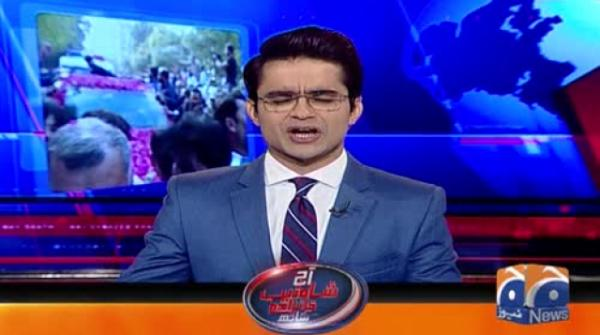 Aaj Shahzeb Khanzada Kay Sath | 6th November 2019 | Part 03